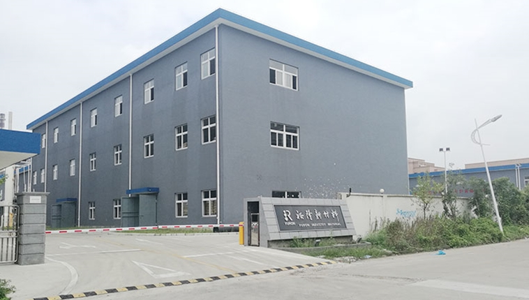 fenghua yulong química nova co material. ltd.